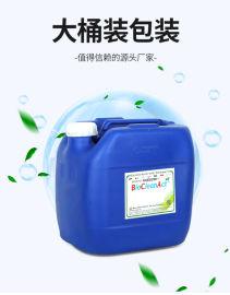 保湿剂 韩国MST进口天然保湿剂MSK-NE700