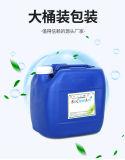 保溼劑 韓國MST進口天然保溼劑MSK-NE700