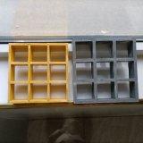 地沟盖板格栅玻璃钢可拼接格栅盖板