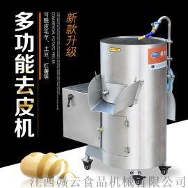 配送加工中心用全不锈钢自动化土豆芋头脱皮机