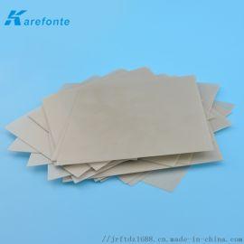 绝缘陶瓷散热基板氮化铝陶瓷片高导热散热陶瓷基板直销