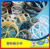直销塑料散堆填料 优质PP鲍尔环 聚丙烯鲍尔环