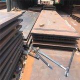 14个毫米厚耐磨板NM500耐磨钢板