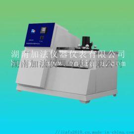 制造商 微晶蜡含油量测定器 油品检测仪器