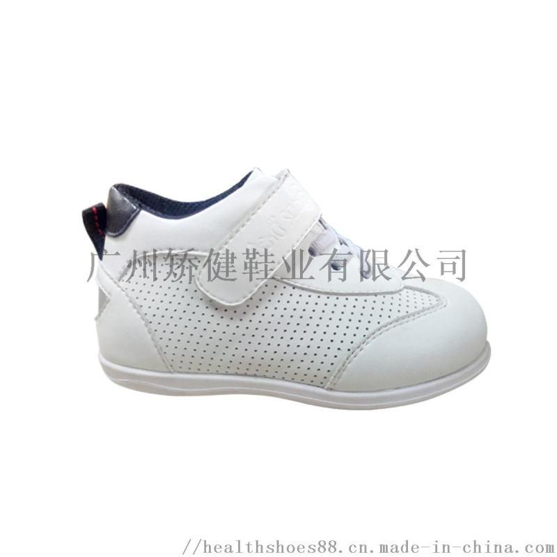 外貿兒童健步鞋,健康童鞋, 廣州休閒運動童鞋