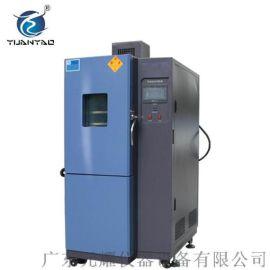 快速温变实验设备 YICT