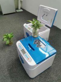 家用超声波光触媒超氧智能食材机