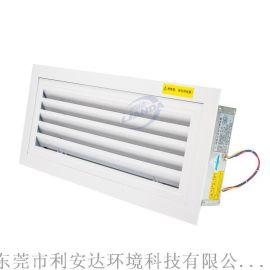 回风口式空气净化器空调风机盘管静电除尘净化器
