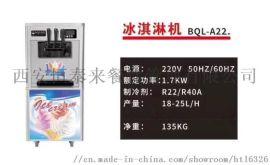 厂家直销奶茶店水吧设备冰淇淋机,制冰机