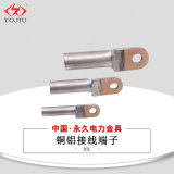 dtl-35平方銅鋁過渡接頭鼻 電纜銅鋁接線端子