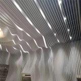 台式风铝方通造型吊顶 曲线式弧形铝方通吊顶