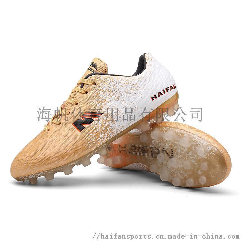 AG釘足球鞋人造草天然草適用成人/青少年