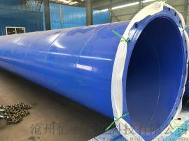 FBE粉末涂塑钢管输水用涂塑钢管 河北恒泰涂塑钢管