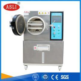 芯片HAST加速寿命试验仪器 HAST高温高压箱
