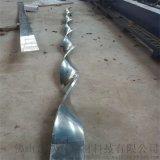 2.0厚扭曲铝单板  碳扭曲铝单板 麻花状铝单板