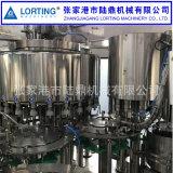 自動果汁生產線 牛奶灌裝封口機