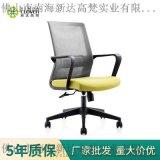 批发网布办公椅会议职员椅旋转升降座椅简约靠背电脑椅