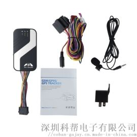 4G的车载GPS 403A防盗追踪器 4G网络