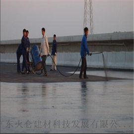 耐博仕厂家直销SBS改性沥青桥面防水涂料
