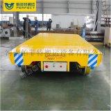 电动平板搬运工具车机械设备运输地轨车10t轨道车