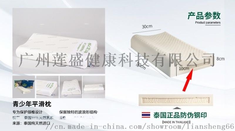 泰国进口纯天然乳胶厂家 欧琳达品牌 诚邀代理商