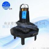 潛水離心曝氣機QXB1.5鑄鐵帶消音器