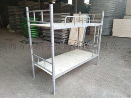 铁架子床,双层铁床,学生铁架床,宿舍双人床