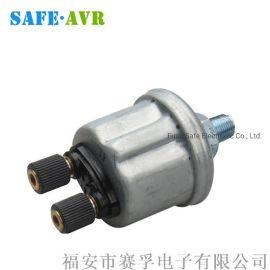 发电机VDO油压传感器