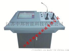 舞台ZB-II型计算机数字吊杆控制台