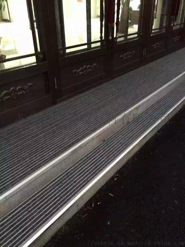 消防楼梯用防滑条,减少滑倒几率