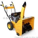 康嘉生產供應掃雪機除雪機 滾刷式掃雪機價格