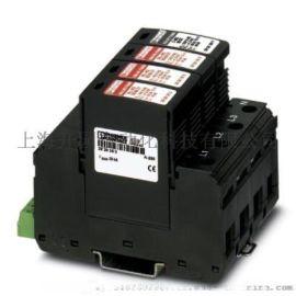 菲尼克斯電源防雷器-2920968