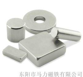 钕铁硼磁钢定做加工 供应圆片磁钢 圆片磁铁