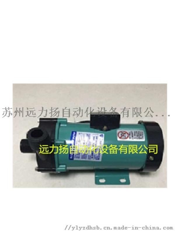 专业供应MX-F250CV5-2易威奇磁力泵