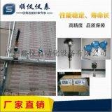 广东蒸汽氮气涡街流量计供应商
