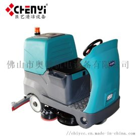商用**机场电动拖地清洁设备 驾驶式洗地机