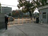 弘毅空降閘大型雙機箱道閘杆長6米