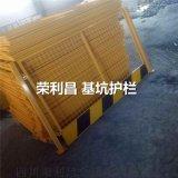 基坑護欄供應商,基坑護欄網,四川基坑網