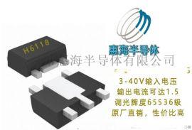 封装SOT89-5替换PT4119E 恒流ic