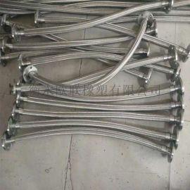 **金属软管 衡水固定法兰式金属软管
