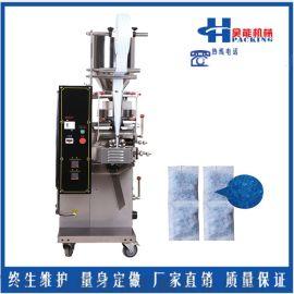 厂家直销灌装纸质小剂量干燥剂颗粒自动包装机