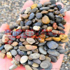 污水水处理-鹅卵石滤料