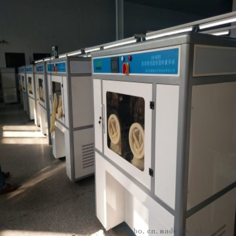 LB-800S恒温恒湿称重系统(低浓度)