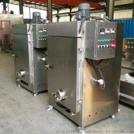 大型肉制品糖熏机香肠豆干烟熏上色机器不锈钢熏鸡设备