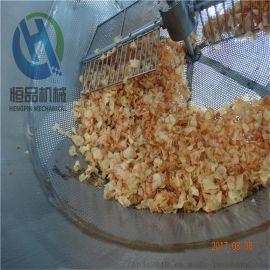 薯片油炸锅 电加热花生米油炸机器 江米条**油炸设备