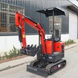 小型挖掘机全新 旱厕改造可用小钩机 微挖厂家