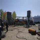 脉冲除尘器 粉煤灰气力输送装置 六九重工 粉煤灰装