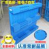 1210塑料卡板重型叉车托盘光面平板川字塑料托盘
