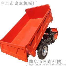 建筑用电动三轮车 结实耐用三轮车 农用自卸运输车
