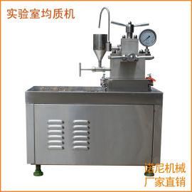上海诺尼不锈钢型实验室均质机 高校试验小型均质机